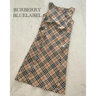 BURBERRY BLUE LABEL - バーバリーブルーレーベル ワンピース