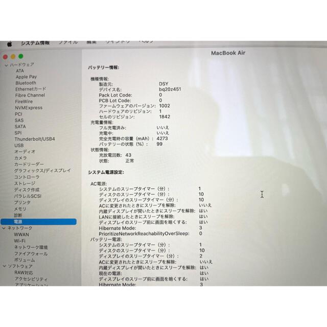 Mac (Apple)(マック)のおまけ付き MacBook Air 2020 i5 16GB 256GB  スマホ/家電/カメラのPC/タブレット(ノートPC)の商品写真