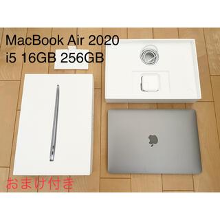 Mac (Apple) - おまけ付き MacBook Air 2020 i5 16GB 256GB