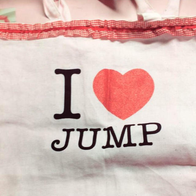 Hey! Say! JUMP ツアーバック エンタメ/ホビーのタレントグッズ(アイドルグッズ)の商品写真