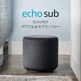 ECHO - Amazon Echo sub エコーサブ アマゾン