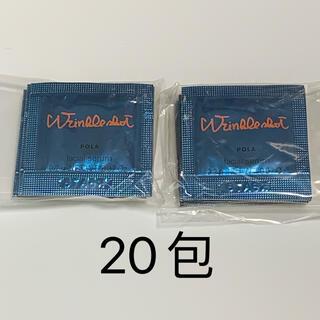 POLA - POLA ポーラ リンクルショット メディカルセラム20包