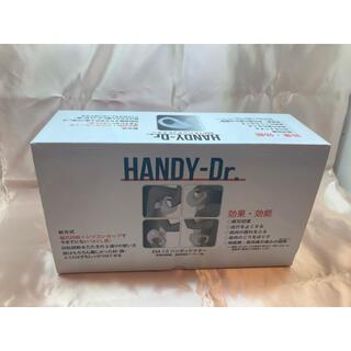 ハンディドクター EM-12 新品 未使用品(マッサージ機)