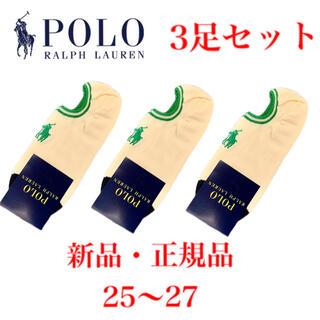 ポロラルフローレン(POLO RALPH LAUREN)の【ポロラルフローレン】スニーカーソックス 3足セット(ソックス)