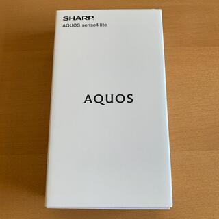 アクオス(AQUOS)のAQUOS sense4 lite ライトカッパー SH-RM15 SIMフリー(スマートフォン本体)