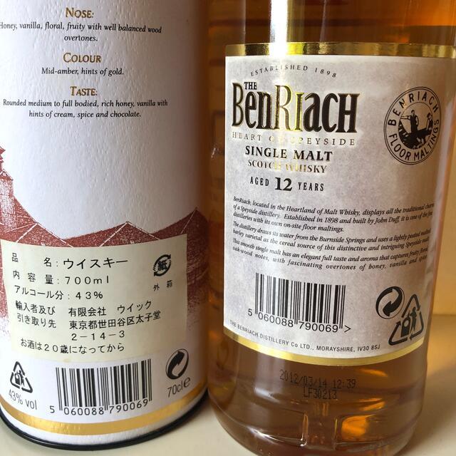 ベンリアック12年 700ml 43% 食品/飲料/酒の酒(ウイスキー)の商品写真
