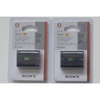 ソニー(SONY)のSONY バッテリー NP-FZ100  2つ(バッテリー/充電器)