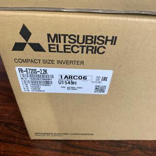 ミツビシデンキ(三菱電機)の三菱インバータ FR-E720S-2.2k ※200V単相用 開封品(その他)