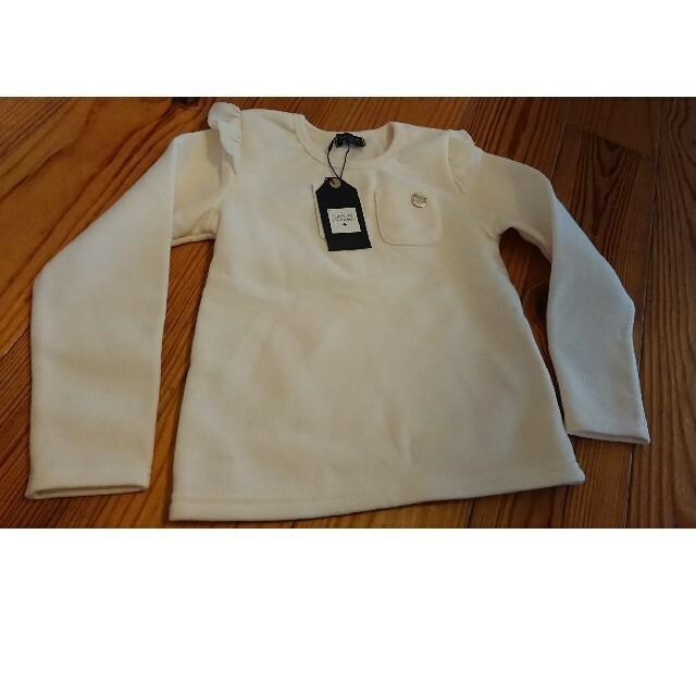 futafuta(フタフタ)のクーポン使えますfutafuta 120cm  フタフタ しまむら キッズ/ベビー/マタニティのキッズ服女の子用(90cm~)(Tシャツ/カットソー)の商品写真