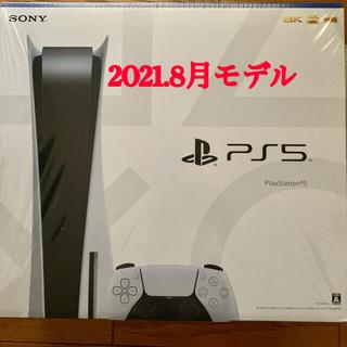 PlayStation - SONY PlayStation5 [2021年8月モデル]