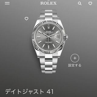 ロレックス(ROLEX)のロレックス ROLEX  デイトジャスト 41(腕時計(アナログ))
