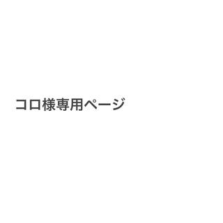 フーズフーチコ(who's who Chico)のrili tokyo しゅわしゅわスカート(ロングスカート)
