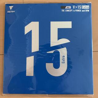 卓球ラバー v-15extra ビクタス(卓球)