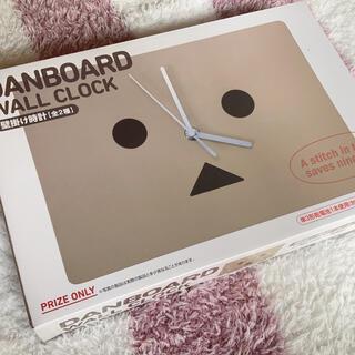 TAITO - よつばと! ダンボー 壁掛け時計