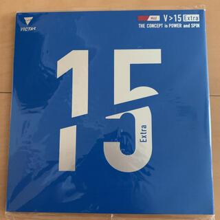 卓球ラバー V-15 VICTAS(卓球)