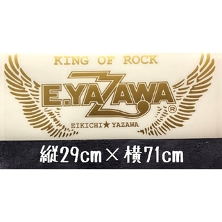 矢沢永吉ステッカーNo.24Big羽ロゴ ゴールド