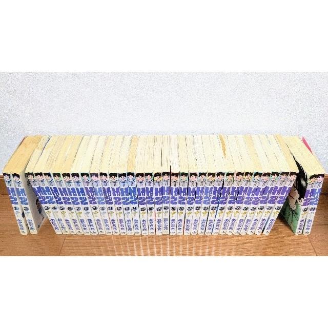 小学館(ショウガクカン)のH2 全巻セット エンタメ/ホビーの漫画(全巻セット)の商品写真