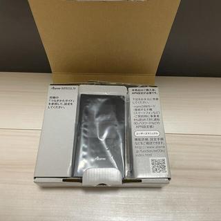 NEC - LTEモバイルルータ NEC aterm MR05LN