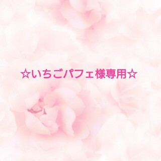 ノブ(NOV)の50個 ノブⅢ フェイスローションEX(化粧水/ローション)