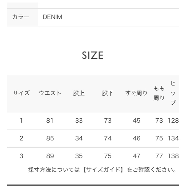 COMOLI(コモリ)の【新品未使用】comoli  5pデニムパンツ サイズ1  メンズのパンツ(デニム/ジーンズ)の商品写真