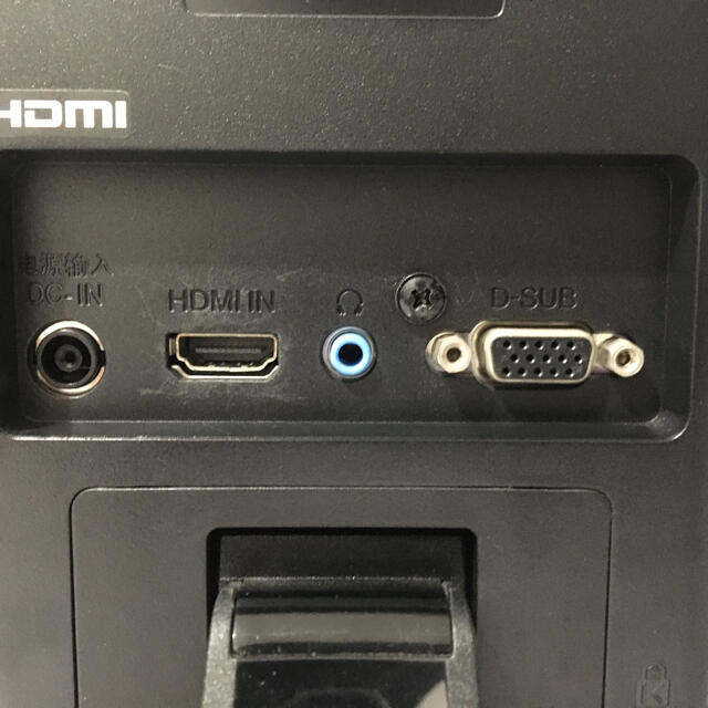 LG Electronics(エルジーエレクトロニクス)のPCモニター LG 23インチ 23MP55HQ-P 中古 スマホ/家電/カメラのPC/タブレット(ディスプレイ)の商品写真