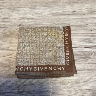 ジバンシィ(GIVENCHY)のジバンシーシルク混タオルハンカチブラウン(ハンカチ)