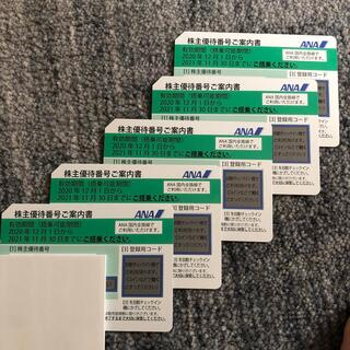 エーエヌエー(ゼンニッポンクウユ)(ANA(全日本空輸))のANA株主優待券(5枚)2022.5月31日まだ有効(航空券)