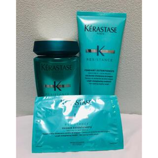 ケラスターゼ(KERASTASE)の1セット再入荷*KERASTASE エクステンショニスト 通常サイズ(シャンプー)