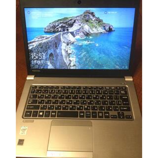 東芝 - ダイナブックR634  i5  メモリ8G  SSD128  MS-Office