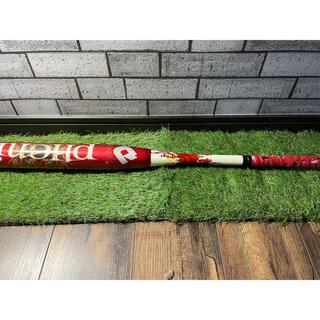 ルイスビルスラッガー(Louisville Slugger)のソフトボール3号 バット ディマリニ フェニックス Phoenix(バット)