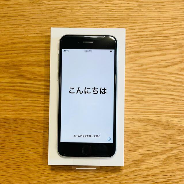 Apple(アップル)の新品未使用 iPhone SE 第2世代 本体 64GB ホワイト 白 ドコモ スマホ/家電/カメラのスマートフォン/携帯電話(スマートフォン本体)の商品写真
