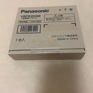 パナソニック(Panasonic)のパナソニック 太陽光発電用 一括制御リモコン VBPR203M(その他)