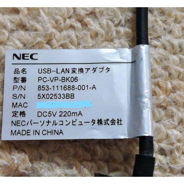 NEC(エヌイーシー)のNEC USB3.0-Gigabit(1000Mbps)  有線LANアダプタ スマホ/家電/カメラのPC/タブレット(PC周辺機器)の商品写真