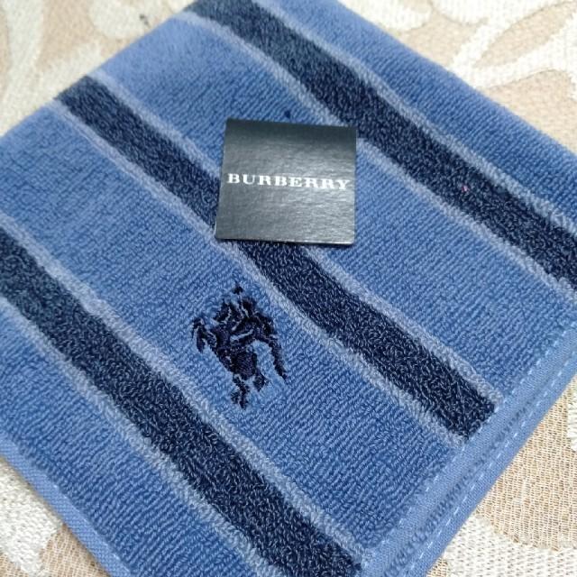 BURBERRY(バーバリー)のH 49バーバリーハンカチタオル レディースのファッション小物(ハンカチ)の商品写真