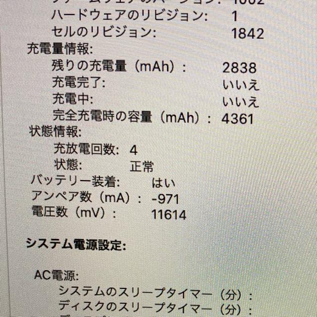 Mac (Apple)(マック)のApple MacBook Air 2020 13インチ 512GB 8GB  スマホ/家電/カメラのPC/タブレット(ノートPC)の商品写真