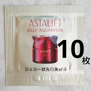 ASTALIFT - アスタリフト ジェリー 10パウチ 最新ジェリー アクアリスタ サンプル