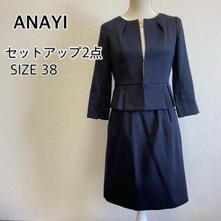 ANAYI - ANAYI アナイ フォールスーツ ママスーツ ネイビー セットアップ ネイビー
