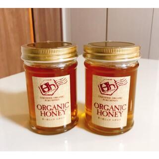 ◆2瓶【ブルガリア産オーガニック蜂蜜】久保養蜂◆送料込