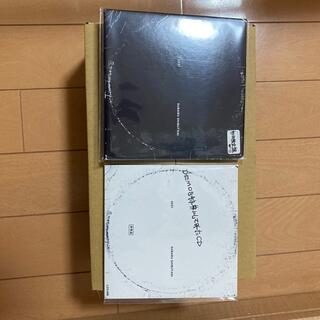 関ジャニ∞ - 2021(初回限定盤)DEMOを特典にしてみたCD
