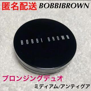 ボビイブラウン(BOBBI BROWN)のBOBBIBROWN ブロンジング デュオ(フェイスカラー)