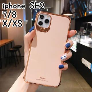 iPhone - キラキラ✨iPhone7/8 SE2 ケース 大人可愛い シンプル XS
