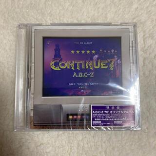 A.B.C.-Z - CONTINUE? / A.B.C-Z 【通常盤】