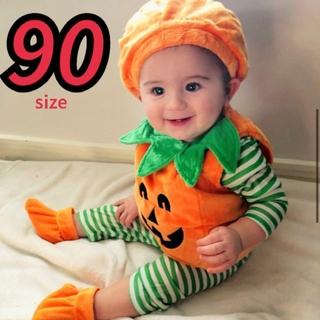 90size ハロウィン コスプレ パンプキン ロンパース スモッグ かぼちゃ(衣装一式)