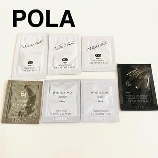 POLA - POLA サンプル ホワイトショット BA ホワイティシモ 7包