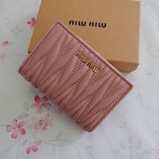 miumiu - 即納♬【限定価格】さいふ 美品✿ミュウミュウ✿ 折り財布☆