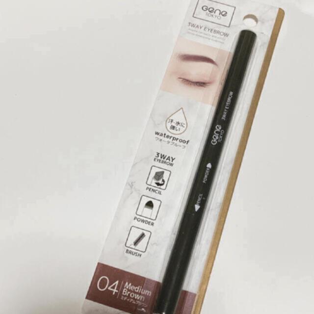 GENETOKYO 3WAY アイブロウ 三角芯 04 ミディアムブラウン コスメ/美容のベースメイク/化粧品(アイブロウペンシル)の商品写真