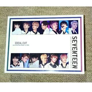 SEVENTEEN - ハルコハ様 取り置き SEVENTEEN ideal cut DVD