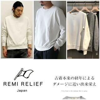 レミレリーフ(REMI RELIEF)の未使用/ゆったり系REMI RELIEスペシャル加工ヴィンテージスウェット/L(スウェット)