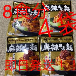 ヤマサ(YAMASA)の即日発送!!!ヤマサ 麻辣まぜ麺2食✖️4袋(レトルト食品)