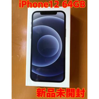 Apple - iPhone12 64GB/ブラック   SIMフリー